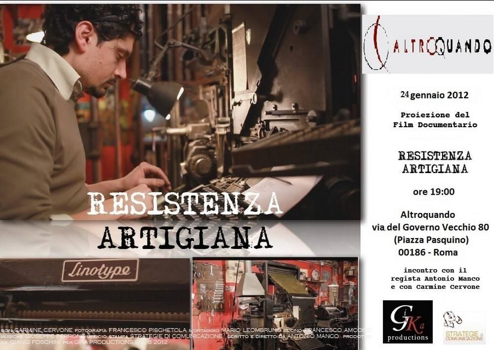Invito 39 resistenza artigiana 39 for Casa artigiana progetta il maestro del primo piano