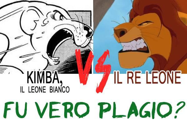 Simba vs kimba un plagio disney youmovies