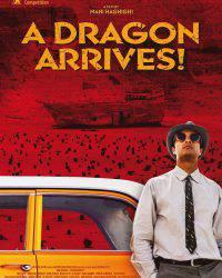 Dragon arrives