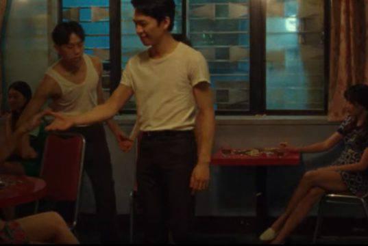 Tigertail, trailer e trama del film di Alan Yang con Tzi Ma