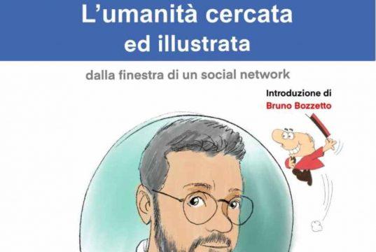"""L'umanità cercata ed illustrata, ESCLUSIVA Antonio Federico: """"I social network oggi"""""""