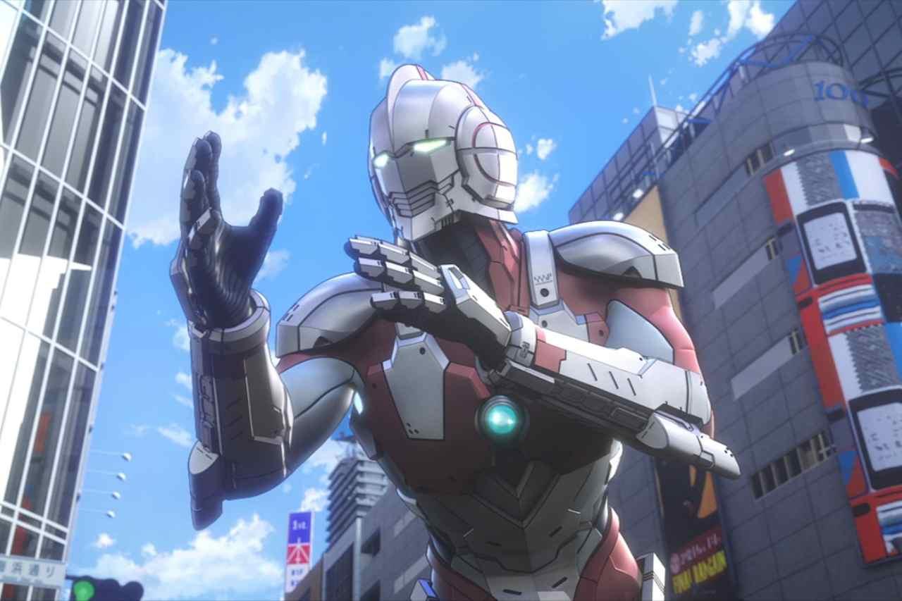Ultraman (Netflix)